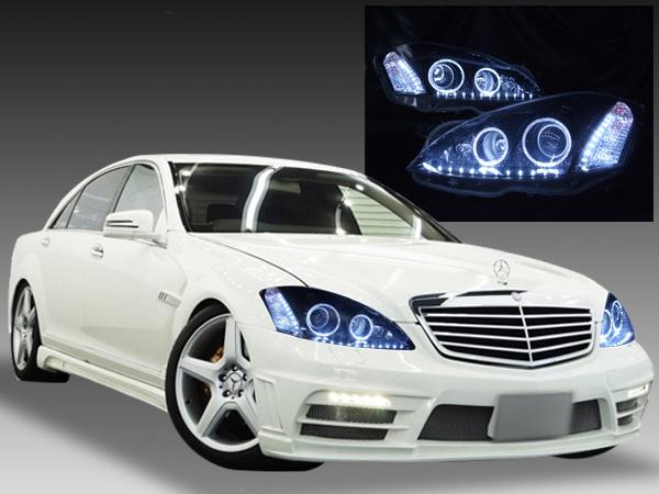 W221 Sクラス 前期 ナイトビューアシスト無し 純正ドレスアップヘッドライト LEDイカリング&白LED増設&インナーブラック塗装&RGBフルカラーLEDプロジェクター 仕様