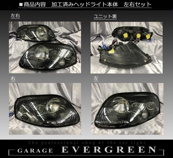 JZA80 スープラ 前期 純正ドレスアップヘッドライト 6連LEDイカリング&インナーブラック塗装&RGBフルカラーLEDプロジェクター 仕様
