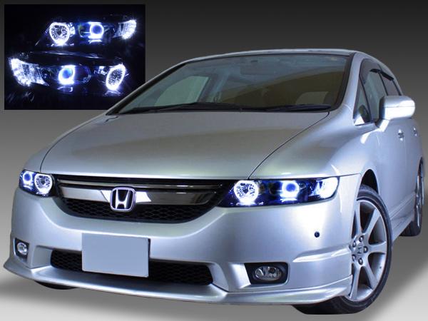 RB1/2 オデッセイ 前期/後期  AFS無し レベリングモーター有り 純正HID車用 純正ドレスアップヘッドライト LEDイカリング&白LED12発増設&純正ブラックインナー 仕様