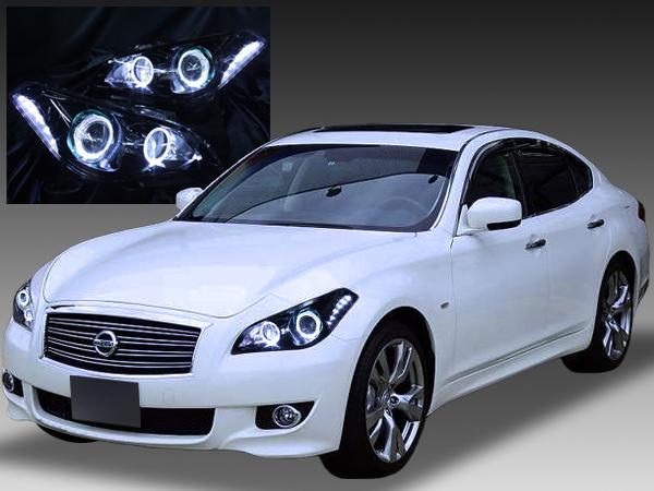 Y51フーガ/Y51シーマ 前期  HID用・AFS有り 純正ドレスアップヘッドライト LEDイカリング&白LED増設&インナーブラック塗装&RGBフルカラーLEDプロジェクター 仕様