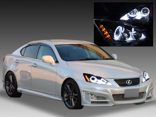 20系 IS 前期/中期 純正ドレスアップヘッドライト LEDイカリング&白橙LED増設&インナーブラック塗装&RGBフルカラーLEDプロジェクター 仕様