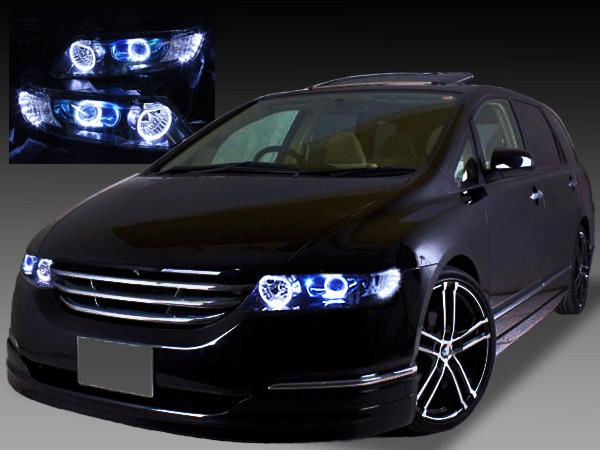 ホンダ RB1/2 オデッセイ 前期/後期 AFS有り レベリングモーター有り 純正HID車用 純正ドレスアップヘッドライト 4連LEDイカリング&白LED12発増設 仕様