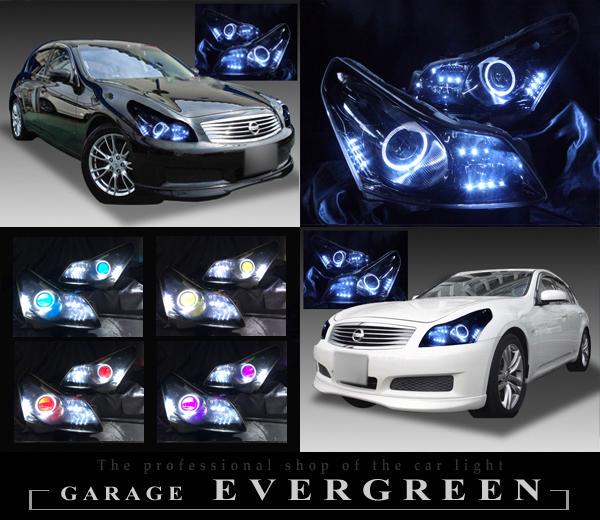 V36 スカイライン 前期 セダンベース 純正ドレスアップヘッドライト LEDイカリング&白LED増設&インナーブラック塗装&RGBフルカラーLEDプロジェクター仕様