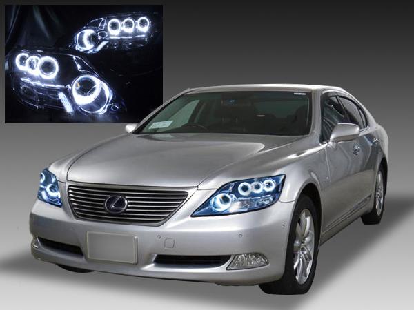レクサス LS600h/LS600hL 前期 純正ドレスアップヘッドライト LEDイカリング&純正ポジションLED色替え&インナーブラック塗装&RGBフルカラーLEDプロジェクター 仕様