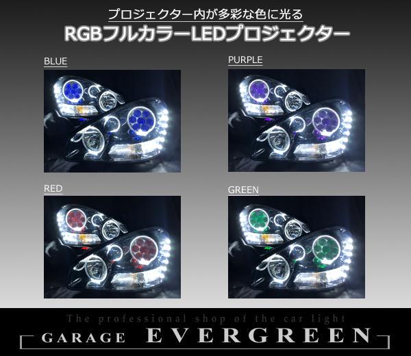 F50 シーマ 前期 純正ドレスアップヘッドライト LEDイカリング&RGBフルカラーLEDプロジェクター&白橙LED増設&インナーブラック塗装