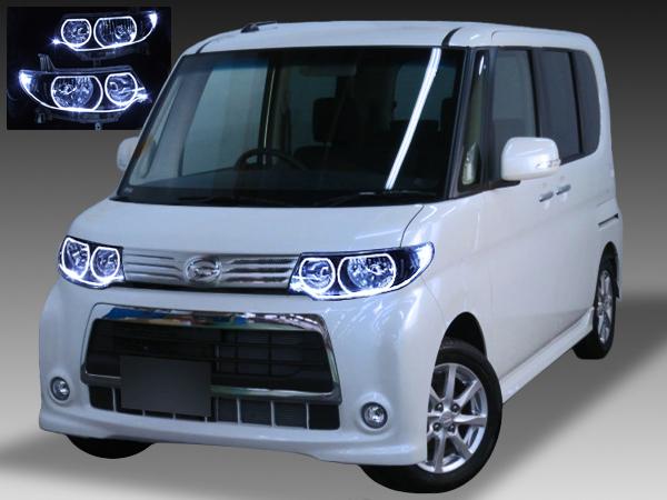 L375S/L385S タントカスタム 純正HID車用 純正加工品 ドレスアップヘッドライト  LEDイカリング&アクリルファイバー&インナーブラック塗装&増設LED 仕様