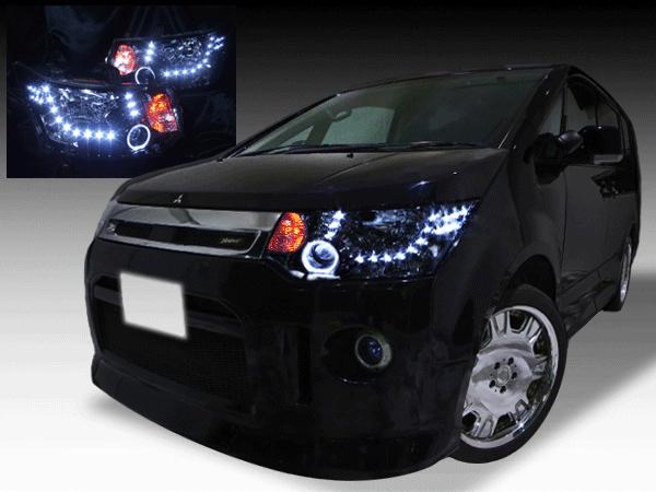 デリカ D:5 全年式・全グレード 純正加工ドレスアップヘッドライト RGBフルカラーLEDプロジェクター&イカリング&インナーブラック塗装&白LED増設