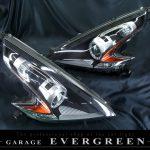 オーダー加工 Z34 フェアレディZ 艶消しブラックインナー塗装 純正加工 ドレスアップヘッドライト