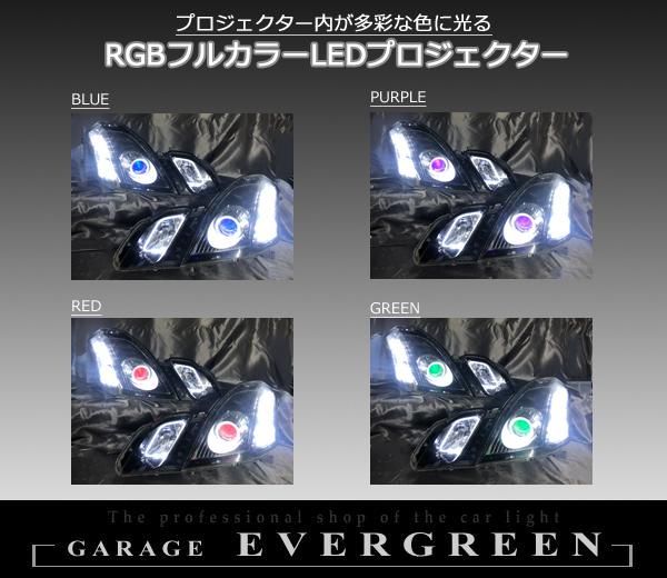 110系マークⅡブリット 前期 ドレスアップヘッドライト  ブラック&イカリング&クリア&増設LED24発 仕様