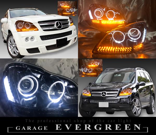 X164 GLクラス GL550 前期 シーケンシャルウインカー&インナーブラック塗装&LEDイカリング&白LED増設 仕様 純正加工 ドレスアップヘッドライト