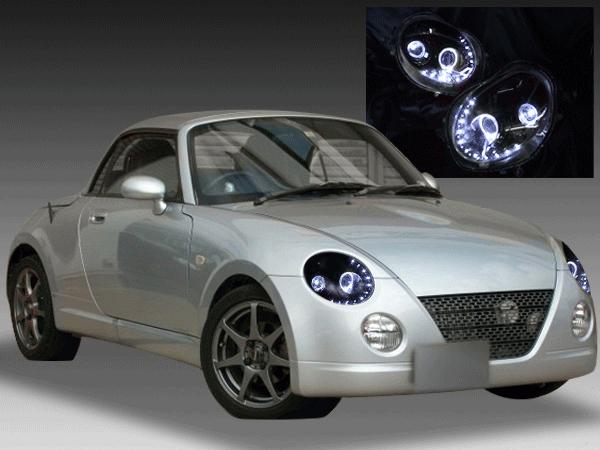 L880K コペン 純正HID車用 純正加工ドレスアップヘッドライト LEDイカリング&白橙LED増設&インナーブラック塗装&RGBプロジェクター 仕様