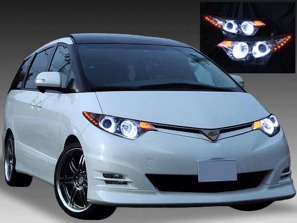 ACR/GSR 50W/55W エスティマ 前期 純正ドレスアップヘッドライト インナーブラック塗装&LEDイカリング&白橙LED増設&RGBフルカラーLEDプロジェクター 仕様