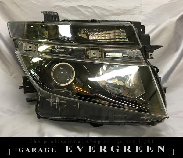E52 エルグランド 前期 AFS有り車用 インナーブラック塗装&コーティング加工済み 仕様 純正加工ドレスアップヘッドライト