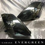 Z33 フェアレディZ 前期 インナーブラック塗装&リフレクター部キャンディーブラック塗装 仕様 純正加工 ドレスアップヘッドライト