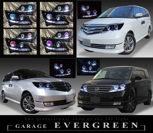 RR1/RR2/RR5/RR6 エリシオン プレステージ 前期/後期  AFS無し車用 純正加工ドレスアップヘッドライト LEDイカリング&白LED増設&インナーブラック塗装&RGBフルLEDプロジェクター 仕様
