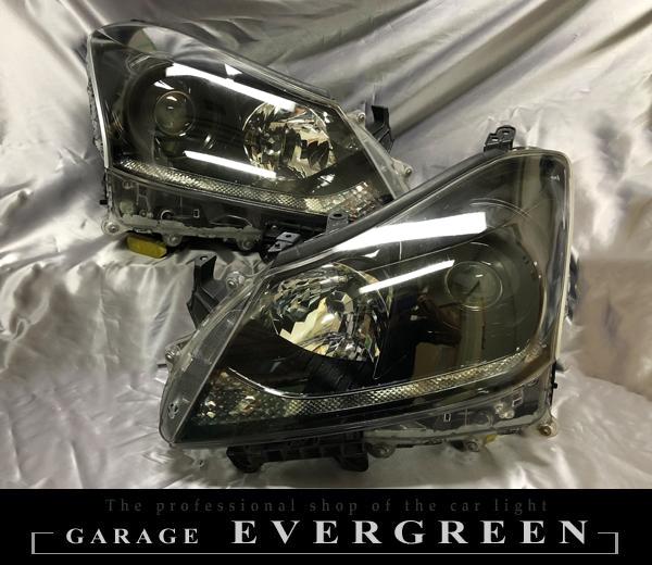 200系 マジェスタ 純正加工ドレスアップヘッドライト インナーブラック塗装 仕様 クラウン