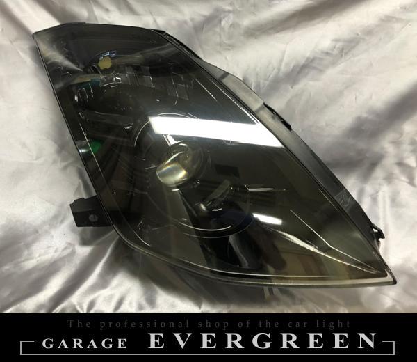 Z33 フェアレディZ 後期 インナー艶有りブラック&ウインカーリフレクター部クロムメッキ塗装 仕様 純正加工 ドレスアップヘッドライト 【車検対応】