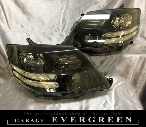 10 アルファード 後期 AFS有り車用 インナーブラック塗装&レンズコーティング加工済み 純正加工品ドレスアップヘッドライト