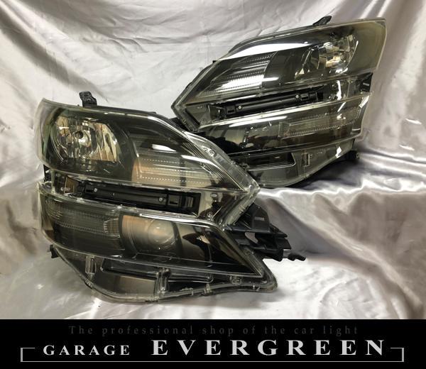 20 ヴェルファイア AFS無し車用 インナーブラック塗装&コーティング加工済み 純正加工 ドレスアップヘッドライト