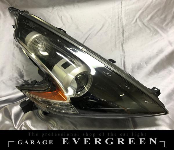 Z34 フェアレディZ 全年式・全グレード 純正ドレスアップヘッドライト ニスモバージョン仕様 レンズコーティング加工済み