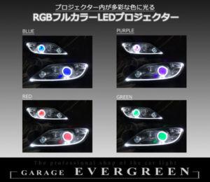 SE3P RX-8 前期 LEDイカリング&アクリルファイバー&RGBプロジェクター仕様■純正加工 ドレスアップヘッドライト