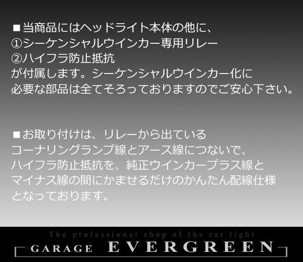 新型 プロフィア/レンジャー 17系 シーケンシャルウインカー 仕様 純正加工 ドレスアップ ヘッドライト 【車検対応】