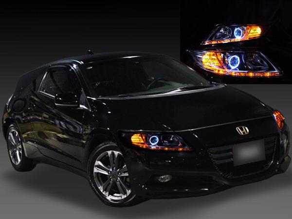 ZF1/ZF2 CR-Z 前期/中期 純正加工 ドレスアップ ヘッドライト LEDイカリング&白橙LED増設 仕様 【車検対応】