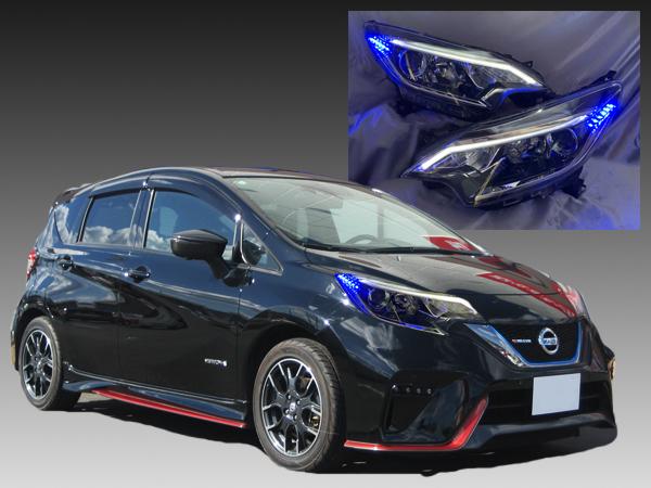【車検対応】E12 ノート 後期 純正ポジション部色替え&サイド青LED増設 仕様 純正加工 ドレスアップ ヘッドライト