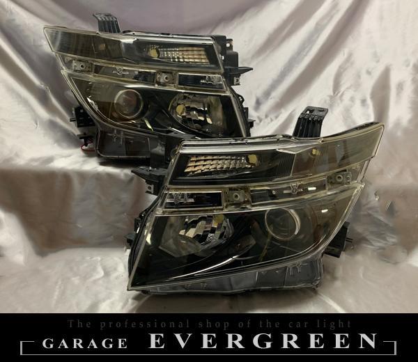 【車検対応】E52 エルグランド 前期 AFS有り車用 インナーブラック塗装&コーティング加工済み 仕様 純正加工ドレスアップヘッドライト