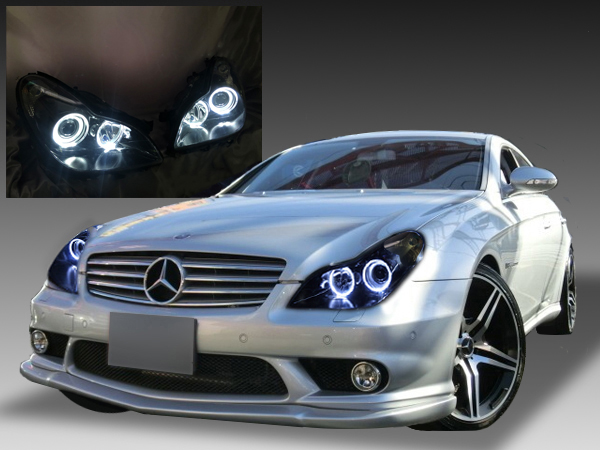 W219 CLS350/CLS500/CLS550 LEDイカリング&インナーブラック 塗装仕様 純正加工 ドレスアップ ヘッドライト 車検対応