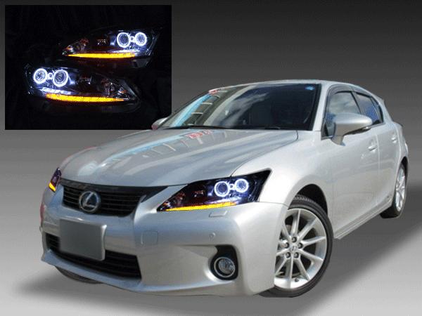 【車検対応】CT200h 前期 純正品ドレスアップヘッドライト LEDイカリング&純正ポジション内LED増設&シーケンシャルウインカー 仕様