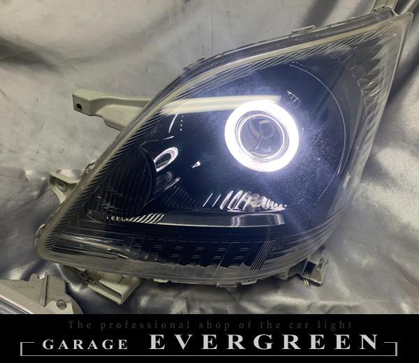 L175S/L185S ムーヴ 純正加工品 ドレスアップ ヘッドライト インナーフルブラック塗装&CCFLイカリング付きプロジェクター移植 仕様