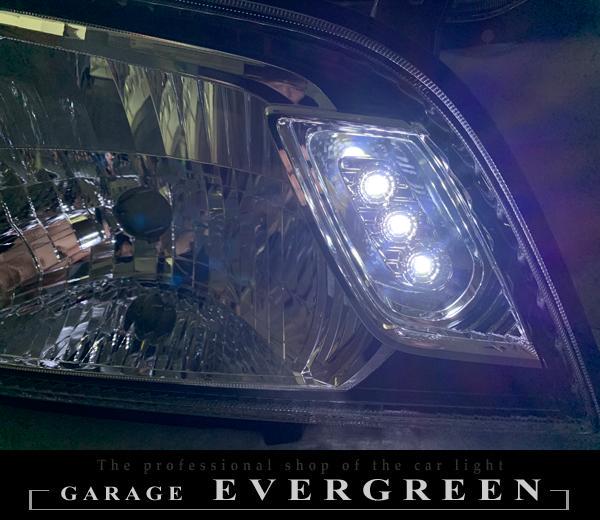 トヨタダイナ/日野デュトロ 白LED増設 純正加工品 ドレスアップ ヘッドライト